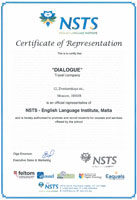 Сертификат (NSTS - ENGLISH LANGUAGE INSTITUTE, Malta, Gzira)